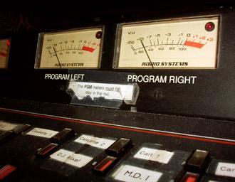 CKUT studio equipment